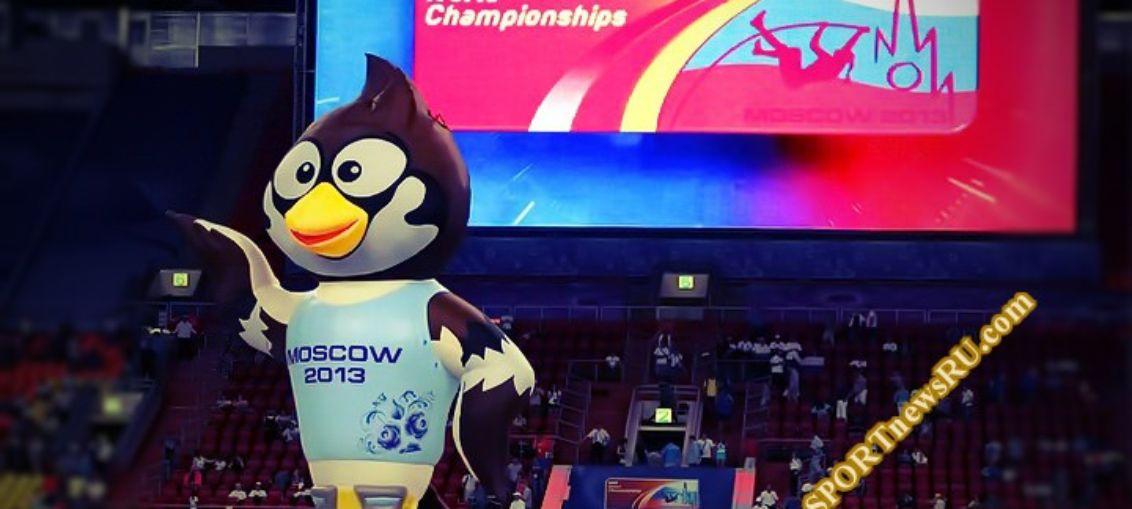 чм по легкой атлетике 2013 медальный зачет