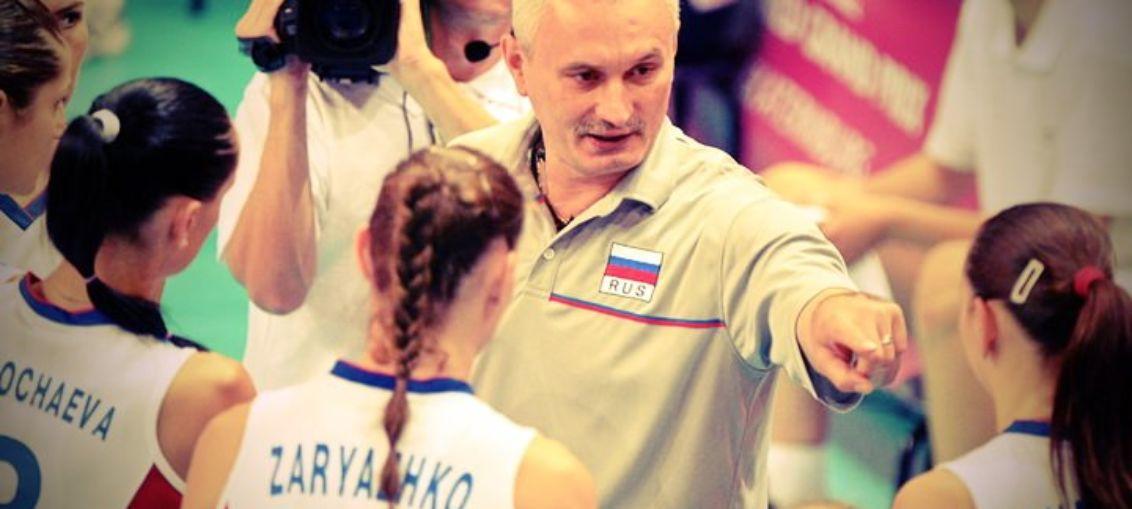 волейбол женщины чемпионат европы 2013