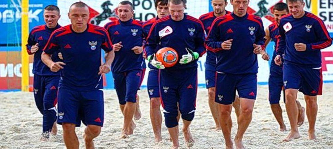 пляжный футбол россия бразилия