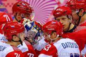хоккей сша – россия 2014