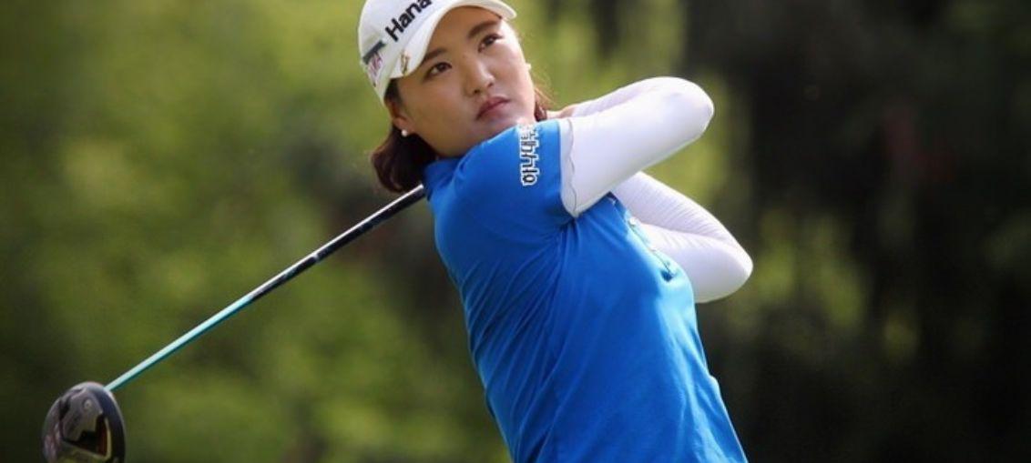 Со Ён Ю установила рекорд