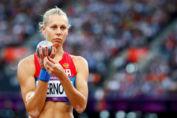 МОК лишил российскую легкоатлетку Чернову бронзовой медали ОИ-2008 после перепроверки допинг-пробы