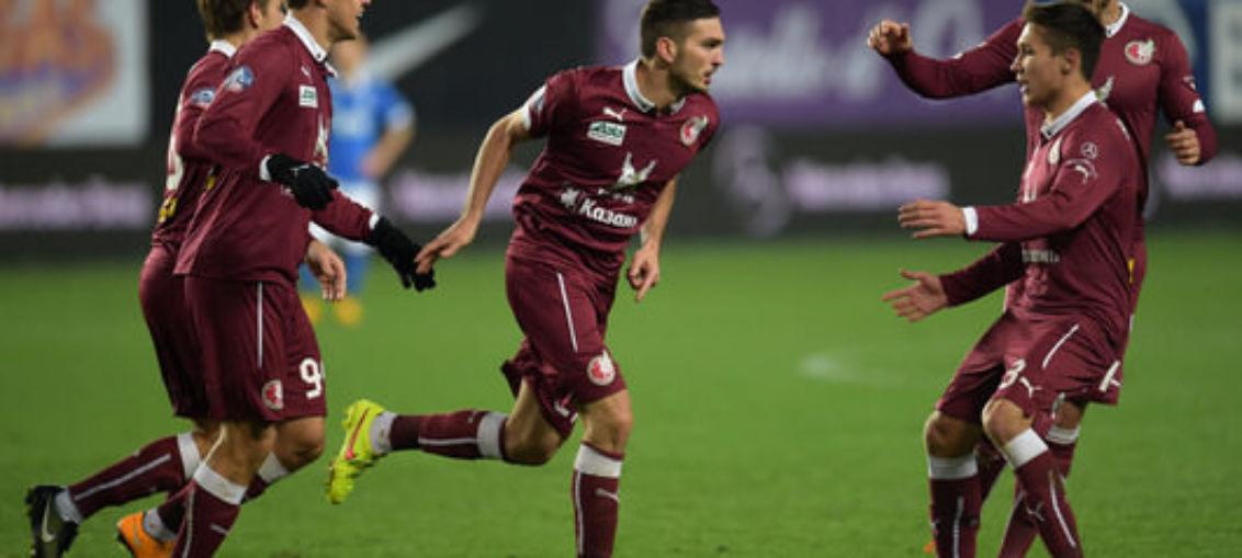 Футболисты «Рубина» оплатят своим болельщикам билеты на матч с «Тереком»