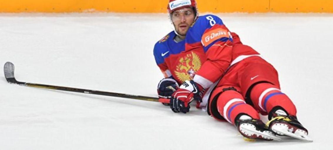 Российские звёзды хоккея рискуют пропустить Олимпиаду-2018