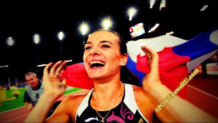 елена исинбаева чемпионат мира 2013