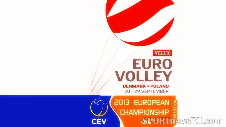 волейбол мужчины чемпионат Европы 2013