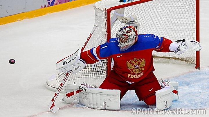 сочи хоккей 2014