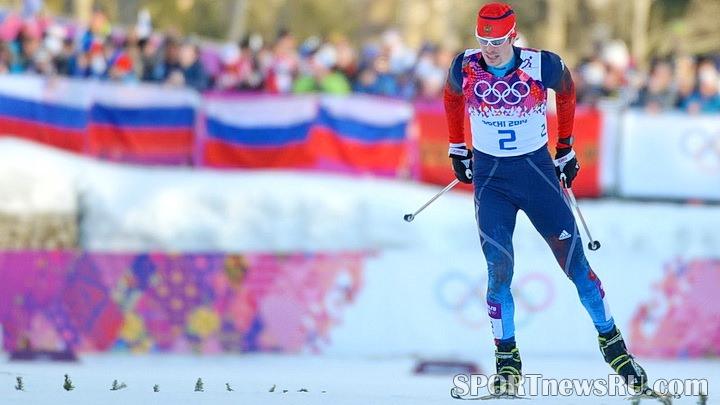сочи 2014 лыжные гонки