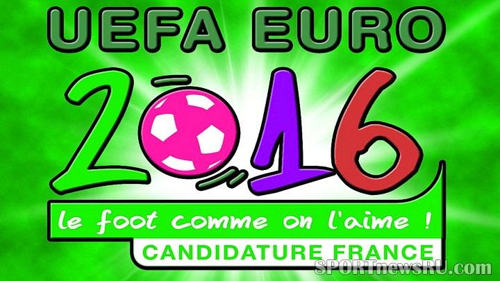 жеребьевка евро 2016