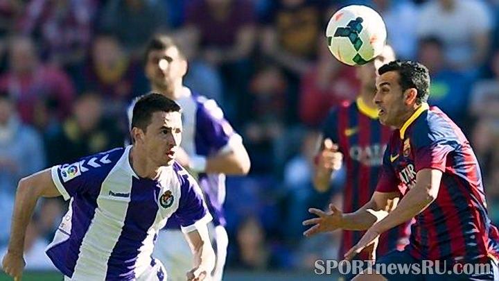 футбол чемпионат испании
