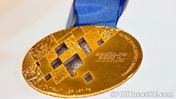паралимпиада 2014