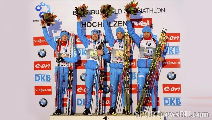 второй этап кубка мира по биатлону 2014-2015 цветков лапшин малышко шипулин