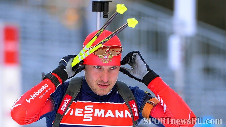 биатлонист евгений гараничев пасьют мужчины