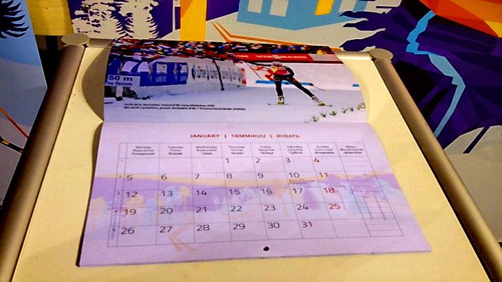 чемпионат мира биатлон расписание