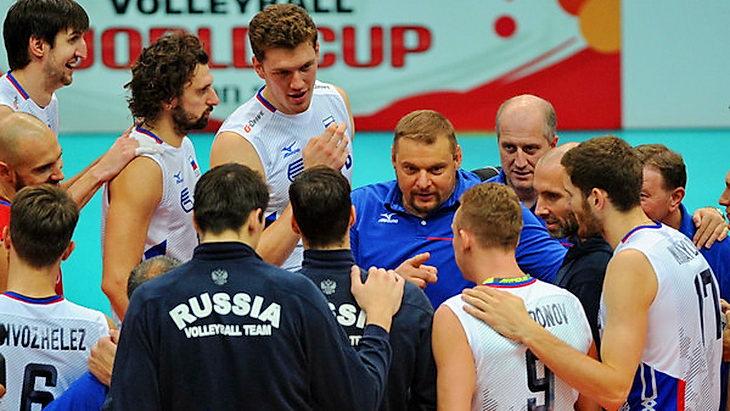 сборная россии мужчины волейбол кубок мира